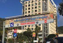 Incidente a Salerno: donati gli organi della 15enne