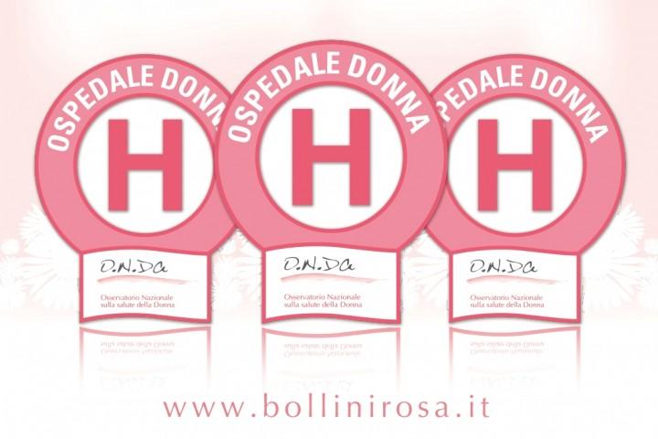 Policlinico di Napoli: migliore ospedale d'Italia per la cura delle donne