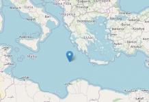 Terremoto oggi nel mediterraneo: scossa di magnitudo 5.8